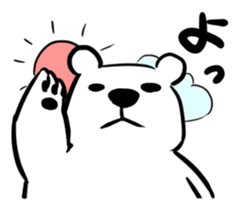 The plump polar bear. sticker #460295