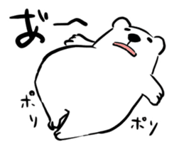 The plump polar bear. sticker #460296