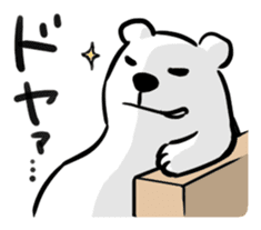 The plump polar bear. sticker #460297
