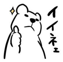 The plump polar bear. sticker #460300