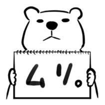The plump polar bear. sticker #460302