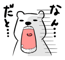 The plump polar bear. sticker #460304