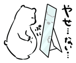 The plump polar bear. sticker #460305