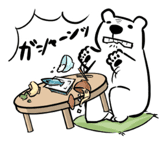 The plump polar bear. sticker #460306