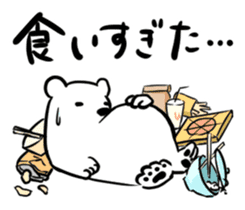 The plump polar bear. sticker #460307