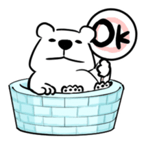 The plump polar bear. sticker #460315