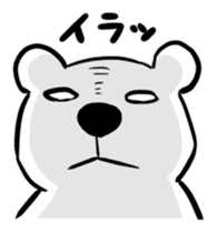 The plump polar bear. sticker #460317