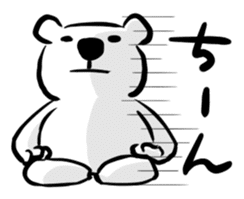 The plump polar bear. sticker #460320
