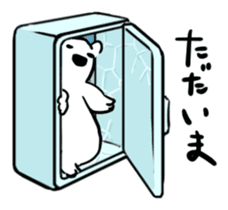 The plump polar bear. sticker #460334
