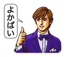Yoka Otoko (Good men of Kyushu) sticker #460616
