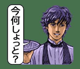 Yoka Otoko (Good men of Kyushu) sticker #460618