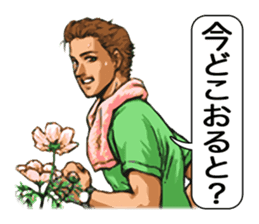 Yoka Otoko (Good men of Kyushu) sticker #460621