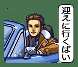 Yoka Otoko (Good men of Kyushu) sticker #460622