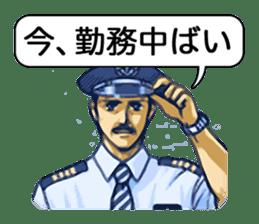 Yoka Otoko (Good men of Kyushu) sticker #460626