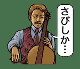 Yoka Otoko (Good men of Kyushu) sticker #460628