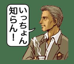 Yoka Otoko (Good men of Kyushu) sticker #460632