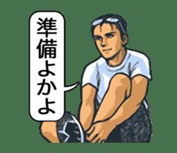 Yoka Otoko (Good men of Kyushu) sticker #460633