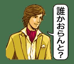 Yoka Otoko (Good men of Kyushu) sticker #460634