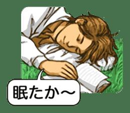Yoka Otoko (Good men of Kyushu) sticker #460635