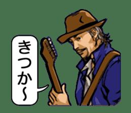 Yoka Otoko (Good men of Kyushu) sticker #460636
