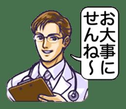 Yoka Otoko (Good men of Kyushu) sticker #460638