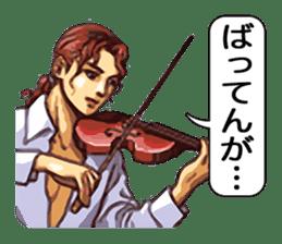 Yoka Otoko (Good men of Kyushu) sticker #460640