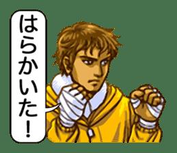 Yoka Otoko (Good men of Kyushu) sticker #460641