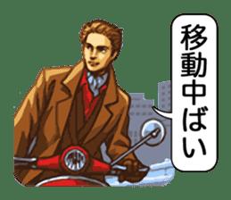 Yoka Otoko (Good men of Kyushu) sticker #460642