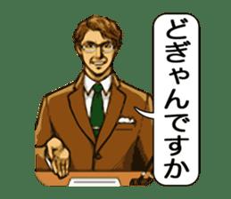 Yoka Otoko (Good men of Kyushu) sticker #460643