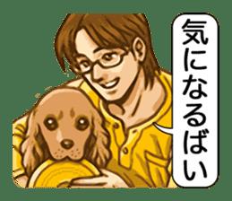Yoka Otoko (Good men of Kyushu) sticker #460644