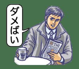 Yoka Otoko (Good men of Kyushu) sticker #460645