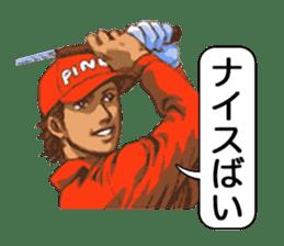 Yoka Otoko (Good men of Kyushu) sticker #460646