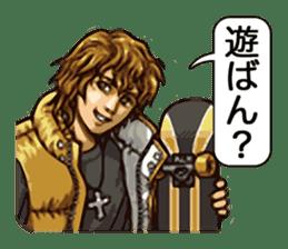 Yoka Otoko (Good men of Kyushu) sticker #460647