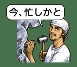 Yoka Otoko (Good men of Kyushu) sticker #460648