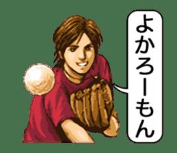 Yoka Otoko (Good men of Kyushu) sticker #460649