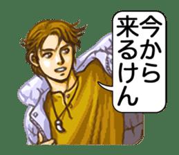 Yoka Otoko (Good men of Kyushu) sticker #460651