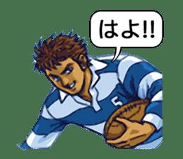Yoka Otoko (Good men of Kyushu) sticker #460654