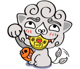 fuku lion sticker #460709