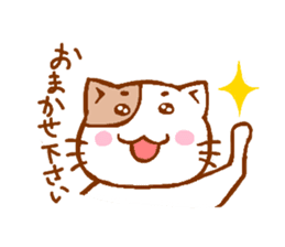 Every day of a cat sticker #460754