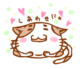 Every day of a cat sticker #460772