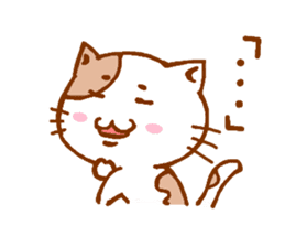 Every day of a cat sticker #460773
