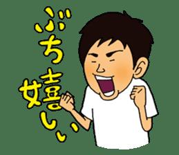 Yamaguchi Prefecture dialect stamp sticker #460776