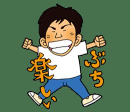 Yamaguchi Prefecture dialect stamp sticker #460778