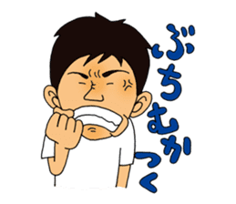 Yamaguchi Prefecture dialect stamp sticker #460779