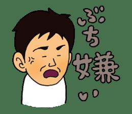 Yamaguchi Prefecture dialect stamp sticker #460783