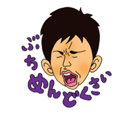 Yamaguchi Prefecture dialect stamp sticker #460784