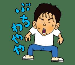 Yamaguchi Prefecture dialect stamp sticker #460785