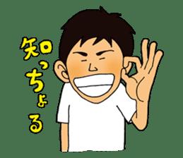 Yamaguchi Prefecture dialect stamp sticker #460787