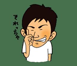 Yamaguchi Prefecture dialect stamp sticker #460789