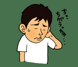 Yamaguchi Prefecture dialect stamp sticker #460790